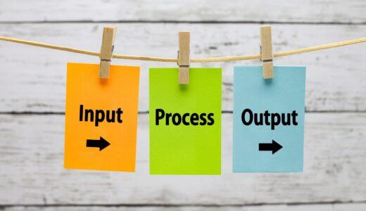 選択に自信が持てるインプット、3つの工夫