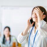 保護中: 自分を救うハプニング対応法、持っていますか?〜6月メールメッセージ#2配信