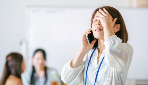 自分を救うハプニング対応法、持っていますか?〜6月メールメッセージ#2配信
